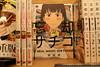 2017_1206_073 (kunchia) Tags: japan 日本 枚方市 hirakata