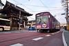 DSC_6354 (kazuchan_nara) Tags: 嵐電 kyoto japan randen 鉄道 tram afsnikkor1835mmf3545ged