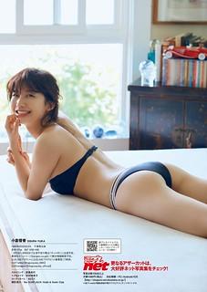 小倉優香 画像31
