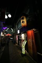 IMG_4980 (digitalbear) Tags: canon eos 6d sigma 14mm f18 dg art nakano tokyo japan fujiya camera fujiyacamera centralpark nightscene sunplaza sun plaza kirin hq central park south christmas illumination