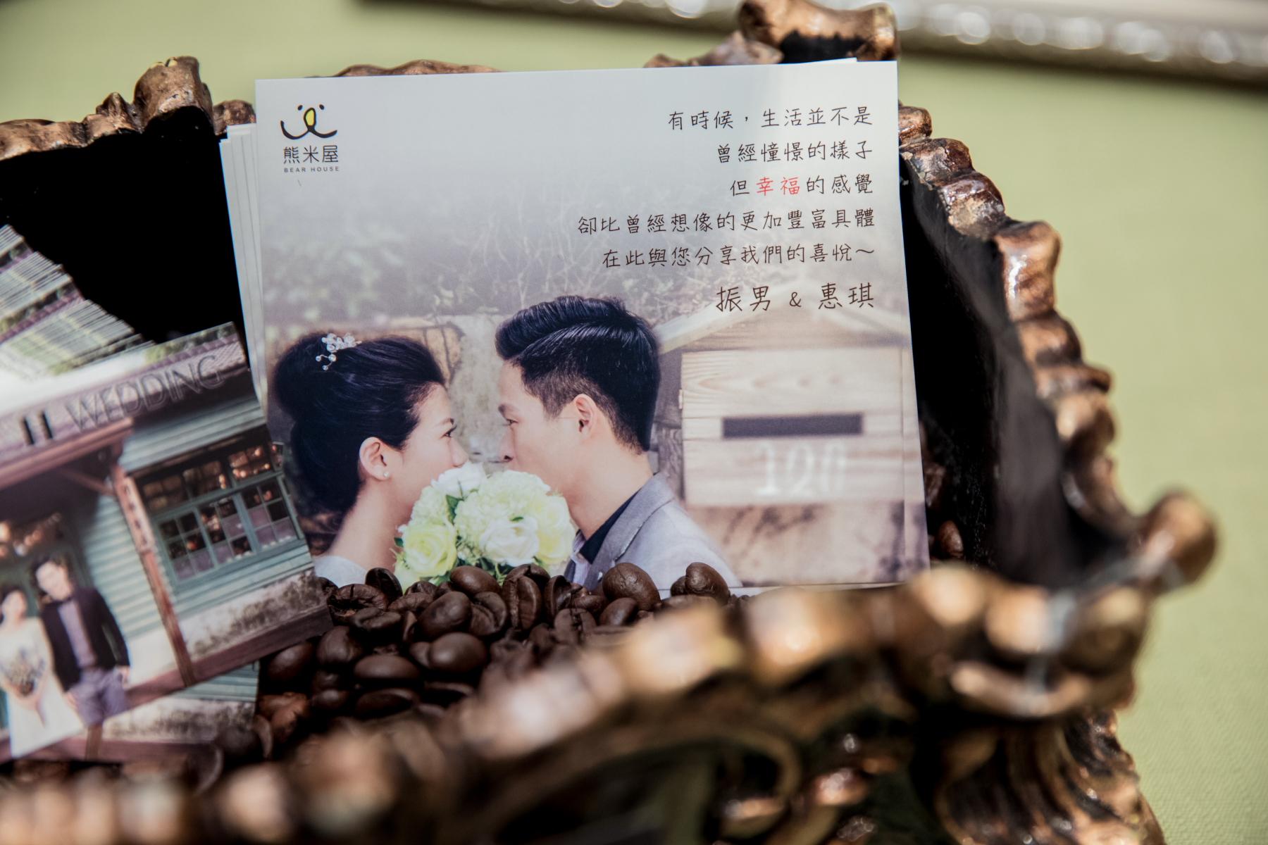 新莊頤品 婚攝 婚禮紀錄291