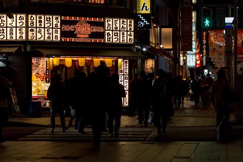 Hirokoji-Dori, Meiekiminami 1-chome, Nagoya