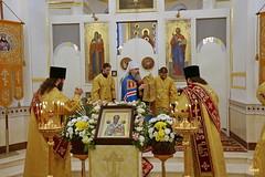22. Свт. Николая в Кармазиновке 19.12.2017