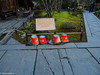 円通院 (konomon) Tags: 円通院 松島 entsuyin matsushima