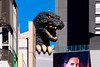 Godzilla head on the roof of the Shinjuku Toho Building (Dakiny) Tags: 2017 winter december japan tokyo shinjuku shinjukuward city street