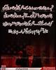 تم سے بشار الاسد ہٹ نا سکا،، جس کو علی خامنہ ائی کی پشت پناہی حاصل تھی ۔۔تو تم سے وہ علی خامنہ ائی کیا ہٹ سکے گا۔۔ جس کی پشت پناہی حضرت بقیۃ الله اعظم امام مہدی عج فرما رہے ہیں!!! (ShiiteMedia) Tags: shia news killing 2017 shiite media urdu pakistan islami payam aein abbas muharam 1439 ashura genocide شیعت میڈیا ، شیعہ نیوز، channel q12 shiitenews abna newa latest india alert karachi tv shiatv110