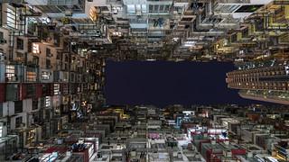 Hong Kong - Fok Cheong Building