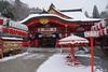 DSC00592.jpg (randy@katzenpost.de) Tags: aobajo japan japanurlaub20172018 sendai urlaub winter sendaishi miyagiken