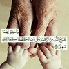 #اللهم #ارض عن #آبائنا و #أمهاتنا، اللهم من كان منهم حياً فارزقه # الصحة و #العافية، ومن كان منهم ميتاً فاغفر له وارحمه يا #رحيم، اللهم ارفع درجاتهم في #الفردوس_الأعلى ثواباً على ما قدموا إلينا من #إحسان. (اللّهُمـَّ آرزُقنآ حُـسنَ ) Tags: العافية الفردوسالأعلى اللهم أمهاتنا رحيم إحسان آبائنا ارض