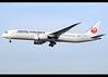 Boeing | 787-9 | Japan Airlines | JA866J | Frankfurt/Main | FRA | EDDF (Christian Junker | Photography) Tags: nikon nikkor d800 d800e dslr 70200mm aero plane aircraft boeing b7879 b787900 b787 b789 dreamliner japanairlines japanair jl jal jl407 jal407 japanair407 ja866j oneworld heavy widebody arrival landing 25l beacon airline airport aviation planespotting 35423 494 35423494 frankfurtinternationalairport rheinmain rheinmaininternationalairport fra eddf fraport frankfurt frankfurtmain hessen hesse germany europe spotterpointa5 ellisroad christianjunker flickraward flickrtravelaward worldtrekker superflickers zensational