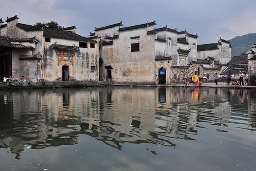 Moon pond, Hongcun