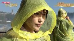 岡本圭人 画像24