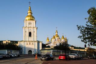 St. Michael Golden Doomed Monestry - Kiev Ukraine