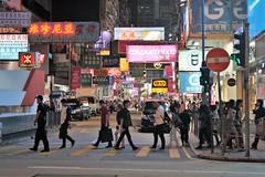 IMG_9722 (高寶銳) Tags: tsimshatsui yaumatei mongkok hongkong kowloon china