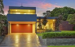 56 O'Dea Road, Mount Annan NSW