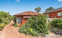 2 Astron Crescent, Bexley North NSW