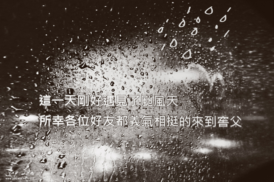 台北和璞飯店 晚宴 純宴客 婚攝 台北婚攝 婚禮攝影 婚禮紀實 JSTUDIO_0052