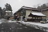 DSC00589.jpg (randy@katzenpost.de) Tags: aobajo japan japanurlaub20172018 sendai urlaub winter sendaishi miyagiken