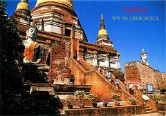postcard - Ayutthaya, Thailand 2 (Jassy-50) Tags: postcard ayutthaya thailand archaeology ancient historic ruins unescoworldheritagesite unescoworldheritage unesco worldheritagesite worldheritage whs buddha temple watyaichaimongkol