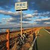 Sunset (Speedbird747) Tags: sunset japan fukuoka cycling sea shore サイクリング 遠賀宗像自転車道 響灘 海岸 夕陽 夕焼け