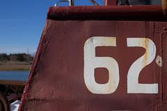 62 (justin.hawthorne) Tags: vikingvillage longbeachisland nj jerseyshore