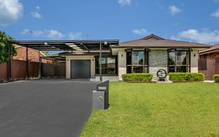 26 Adrian Street, Macquarie Fields NSW