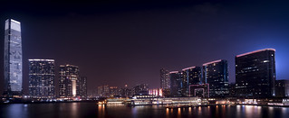 Harbour City - Hong Kong