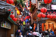 Jiufen Old street (Taiwan 2017) (paularps) Tags: paularps arps 2017 2018 taiwan republicofchina asia azië nature culture chinese reizen travel fareast 101building taipei taipeh dumplings xiaolongbao dintaifung