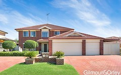 16 Coachman Crescent, Kellyville Ridge NSW