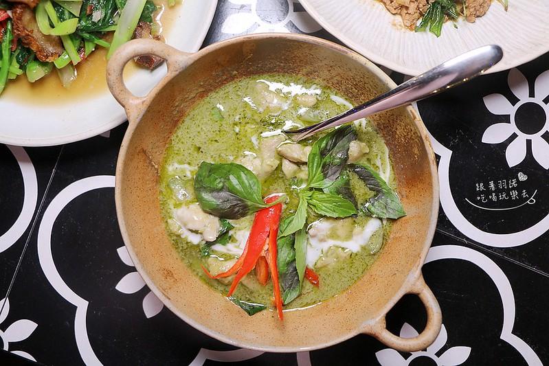 Thai J泰J花園泰式創意料理038