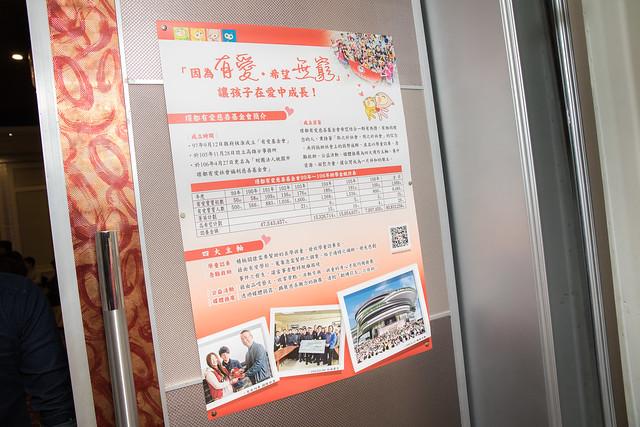 336_YUYU視覺設計