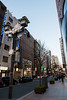 Ginza Namiki-dori street (gemapozo) Tags: twilight tokyo d850 namikidori nikon ginza japan street afsnikkor24mmf18ged 銀座 夕景 並木通り