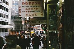 000035830003 (dariia.konova) Tags: hk hong kong 35mm street photography film analog canonet