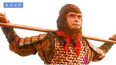 Digital painting: monkey king by Stephen Chow #大话西游 (geek2simon) Tags: 周星驰 大话西游 至尊宝 stephen chow 紫霞 片尾曲 最爱 极客乙