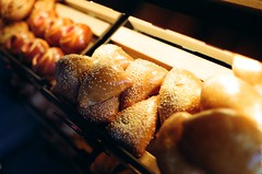 Fresh Bakery. (Ігор Кириловський) Tags: lviv ukraine slr nikonf5 nikkor 50mmf18afd film kodak colorplus200 bw uvhaze mrcnano xspro digital c41 fresh bakery