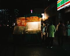 ... (june1777) Tags: snap street seoul insadong night light mamiya 7 mamiya7 n 80mm f4 fuji 400 h 400h 67