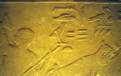 EgyptArt05 (Grudnick) Tags: pharonic egyptian antiquities art film 35mm minolta slr kodak gc4006 hieroglyphs