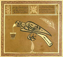 Re`fet Efendi (Hattatlar Sofası) Tags: turkishcalligraphyart turkishcalligraphers tuluth islamiccalligraphy islam islamicart türkhatsanatı türkhattatları calligraphy calligraphymasters