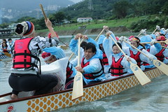 (www.inmotionasia.com) Tags: dragon boating taipeiteambuilding taipeicorporateteambuilding taipeicorporateevents taipeicompanyouting taipeiteamwork taiwan taiwanteambuilding taiwanadventure taiwancorporateteambuilding asiateambuilding asiacorporateprograms asia asiacorporateteambuilding asiaadventure taipei team building wwwinmotionasiacom wwwinmotionasia inmotionasia inmotionasiawwwinmotionasiacom inmotionasiataiwan inmotionasiateambuilding business events