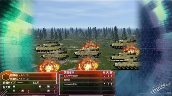 經典新作《完美大戰略4.0》主機版發售日延期