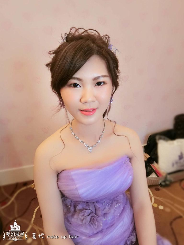 【新秘蓁妮】bride彥竹 結婚造型 / 台中響食館