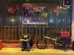Sadness and Regret (cowyeow) Tags: asia asian hongkong 香港 kowloon china chinese street old man oldman poverty sad people candid homeless bum composition city urban sadness alone bike yaumatei