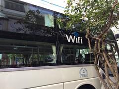 IMG_7516 (陳竹 / bamboo / Baipaii) Tags: travel vietnam baipaiibackpacker exchangestudent