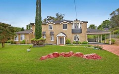 9 Mungara Place, Beechwood NSW
