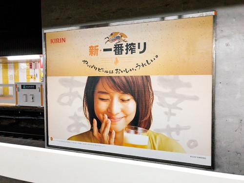 石田ゆり子 画像2