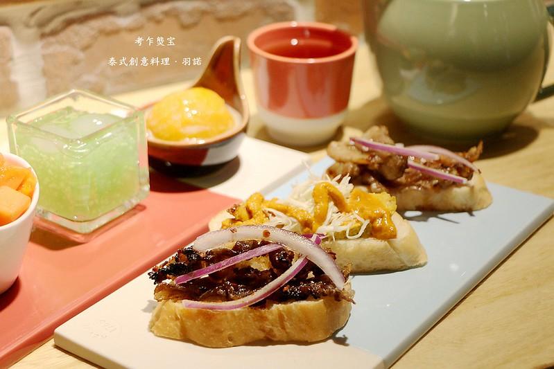 考乍熋宝泰式創意料理100
