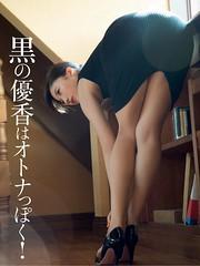 小倉優香 画像47
