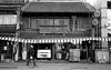 "Year End's Kawagoe (hidesax) Tags: yearends kawagoe saitama japan warehouse koedo ""小江戸"" street hidesax leica m240 35mm f17 voigtlander ultron"