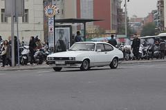 1981 Ford Capri Mk3 2.0 S (coopey) Tags: 1981 ford capri mk3 20 s