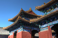 Temple of Confucius in Beijing, China (mbphillips) Tags: templeofconfucius 北京孔庙 北京孔廟 china 中国 중국 中國 北京 东城 東城 dongcheng 东城区 東城區 dongchengdistrict asia 亞洲 fareast アジア 아시아 亚洲 temple 寺庙 寺廟 templo 사찰 mbphillips goetagged photojournalism photojournalist sigma1835mmf18dchsm canon80d capital 首都 수도 beijing 베이징
